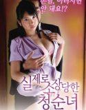 japan erotik film izle   HD